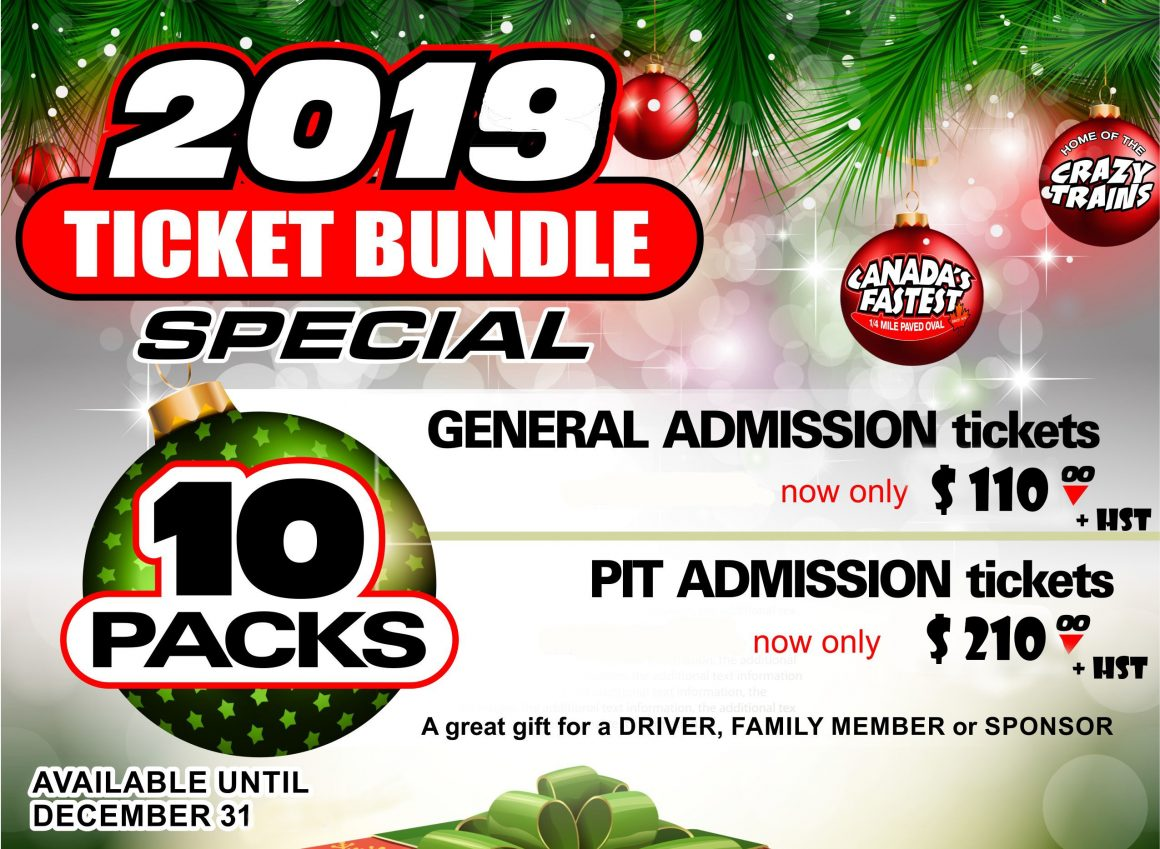 2019 Ticket Bundle  FTMS